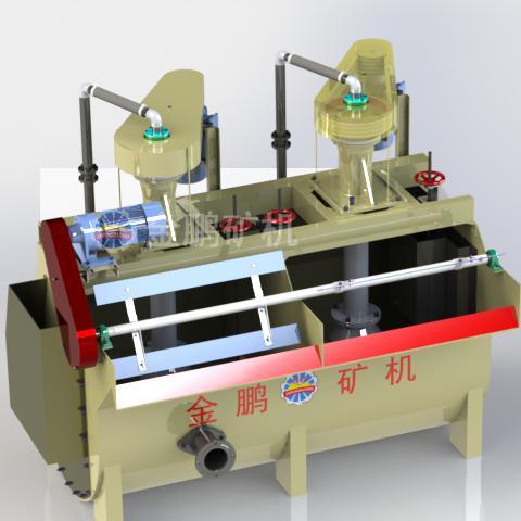 大型球磨机衬板采矿机流程设计哪家专业