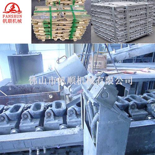 黄铜锭锌锭铝锭生产线