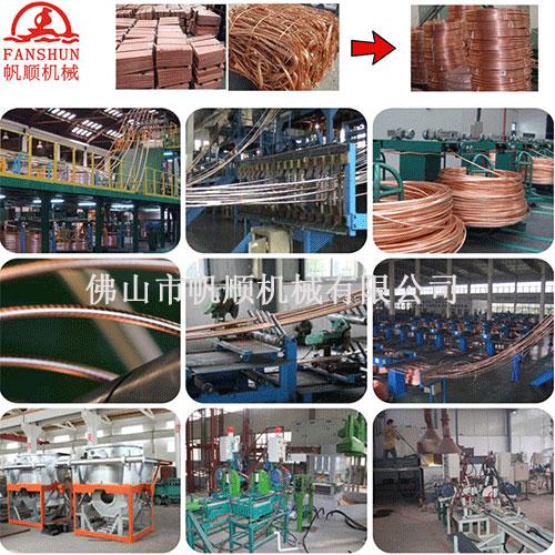 紫铜管生产线