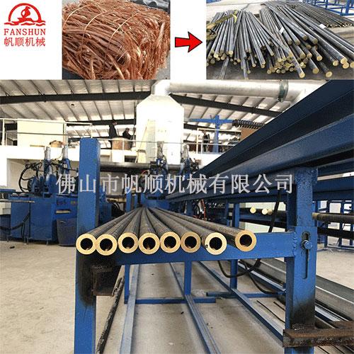 广东黄铜棒生产厂家,黄铜锭品牌