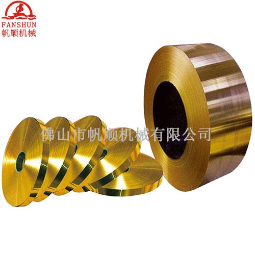黄铜锭厂家,东莞黄铜管生产企业