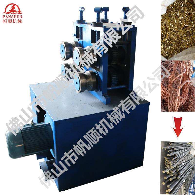 广东紫铜管机械生产企业,水平连铸引铸设备