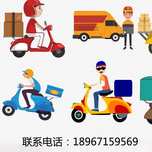 杭州哪里有专业的运输配送有哪些