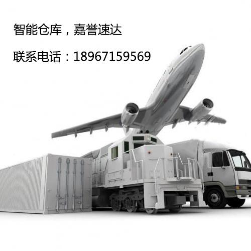 杭州专业仓储管理优势是什么