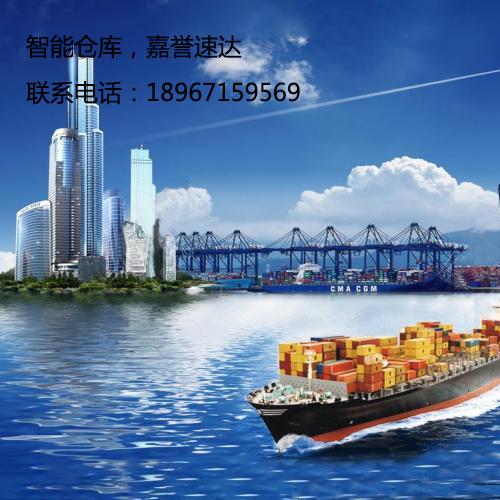 杭州专业仓储管理收费标准