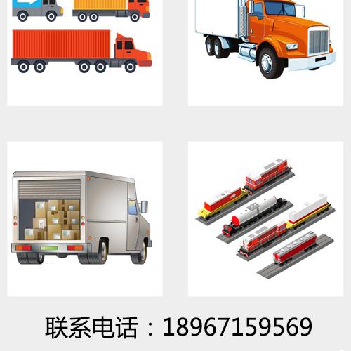 定制运输配送管理系统收费直接联系我