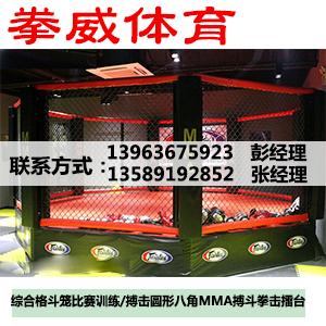 南京ufc八角笼,UFC格斗笼厂家