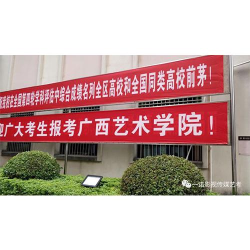 广州高中生影视传媒培训班,新颖教育模式更受欢迎