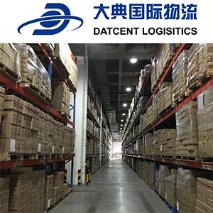 深圳供应链管理咨询服务公司,一站式服务商信誉极高