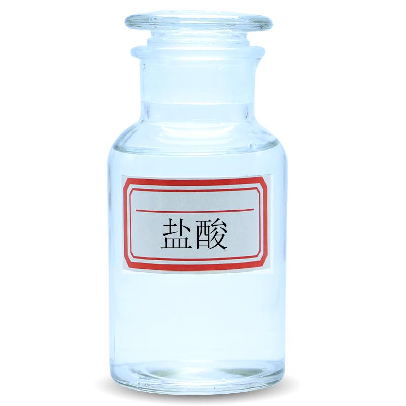 推荐主营项目————盐酸 氢氯酸分析纯AR化学试剂厂家批发零售
