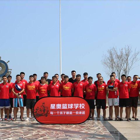 济南山师美式篮球培训比较好的有哪些