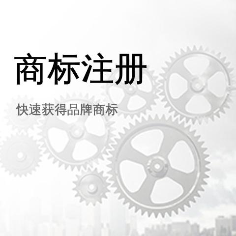 四川设计十环认证找哪家