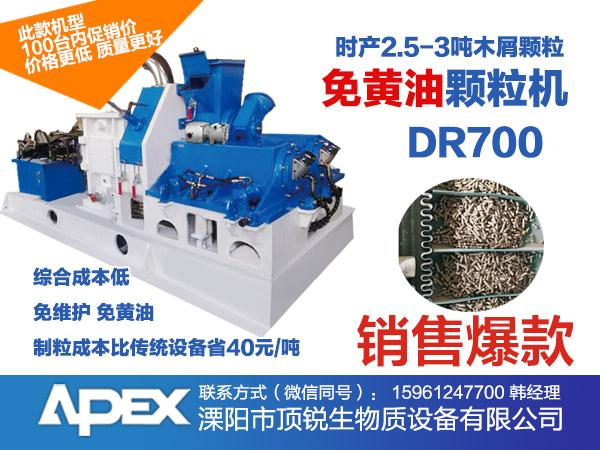 广东造纸厂垃圾造粒机销售欢迎大神下凡沟通