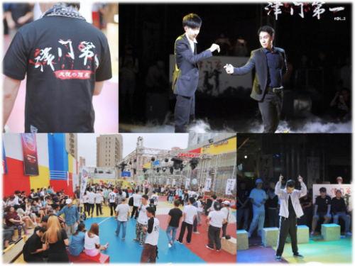 天津街舞培训