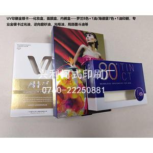 江门合成纸印刷质量好的厂家,设备齐全质量保证