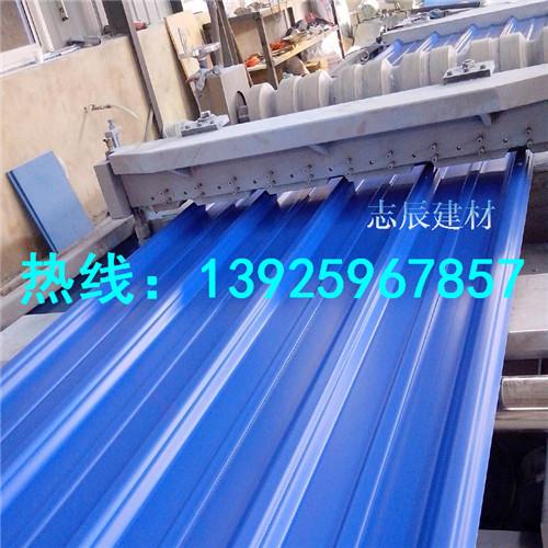 广东供应红色阳光板多少钱一平方