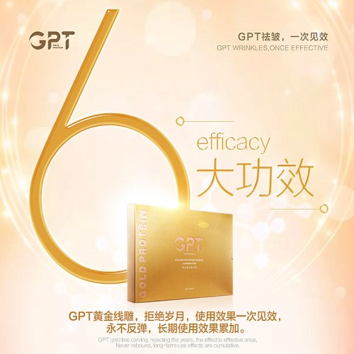 GPT黄金线雕效果怎样-GPT黄金线雕官方招商