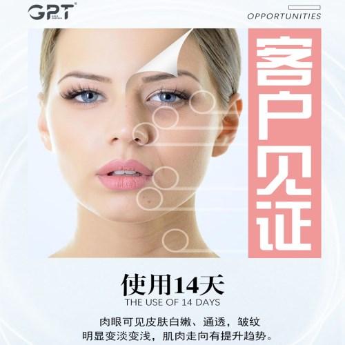 千美黛新品GPT黄金线雕--GPT黄金线雕蛋白线