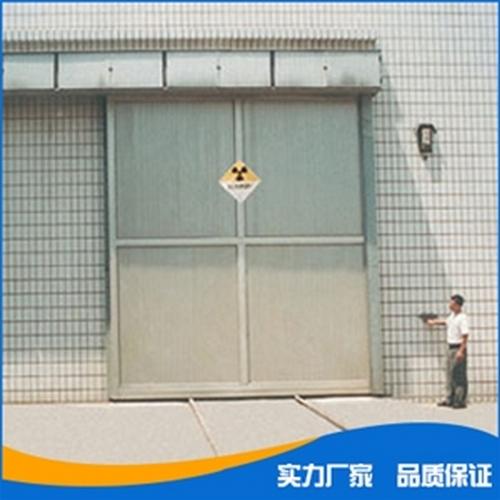 探伤电动射线防护门
