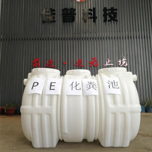 昆明农村小型化粪池厂,昆明塑料环保化粪池