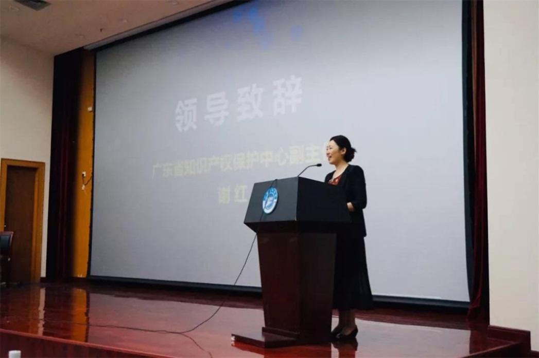 2019年广东省知识产权运营实务培训班圆满结束