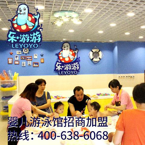 广州环境好的宝宝游泳馆有哪些公司值得推荐?