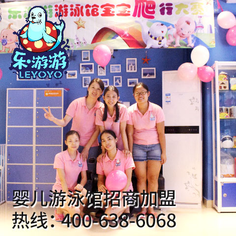 广州环境好的游泳馆加盟有哪些公司值得推荐?