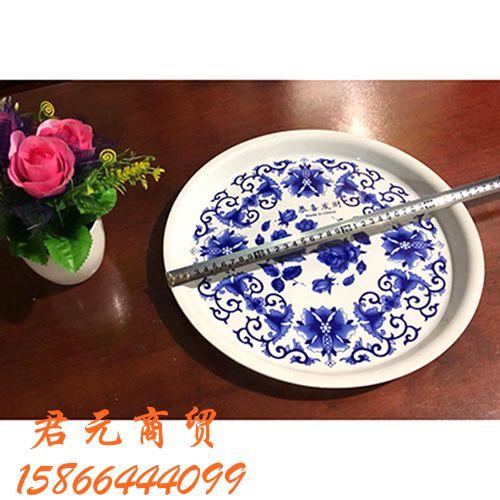34青花瓷塑料圆盘