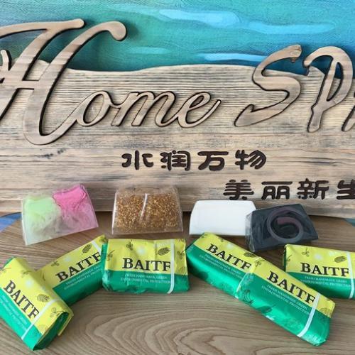 推荐主营项目————《BAITF百缇肤》进口植物精油手工皂