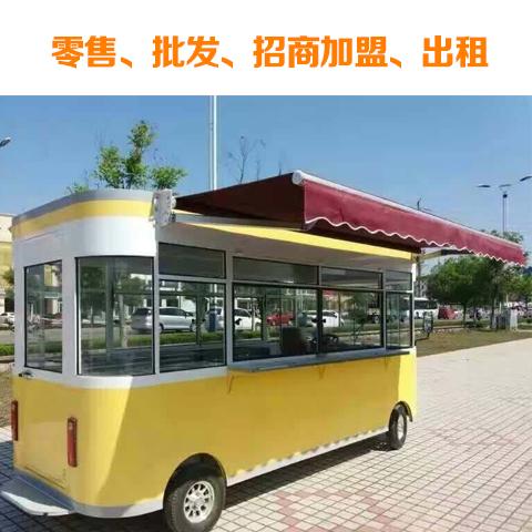 四轮电动移动快餐车
