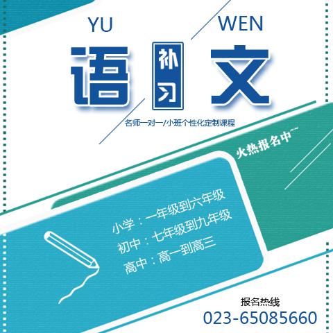 重庆南岸区靠谱校长高中补习哪家好物理第二扶风高中图片