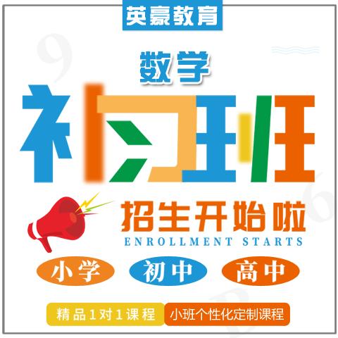 吴江南岸区靠谱老师高中补习哪家好高中区重庆物理收入图片