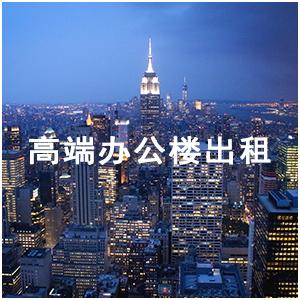 东莞塘厦优质创客空间出租,云创e谷,专业服务,值得信赖欢迎致