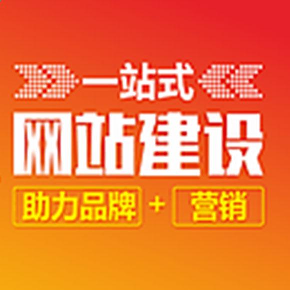 成都金堂县收费合理的网络渠道哪家强来电洽谈