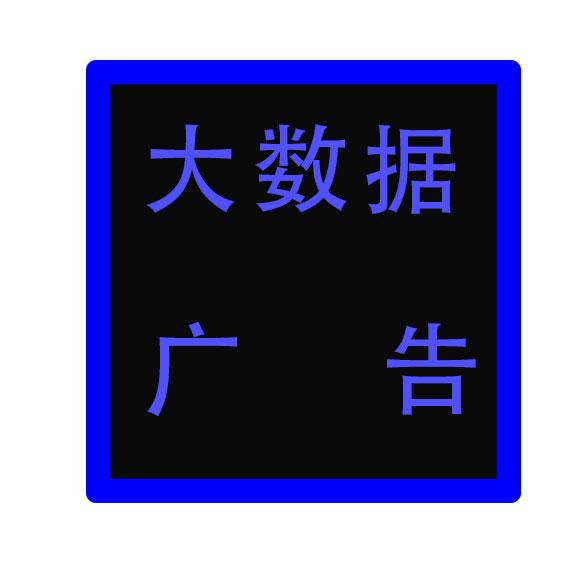 成都邛崃市全网平台推广有哪些