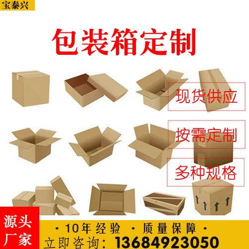 纸箱折叠方法图解