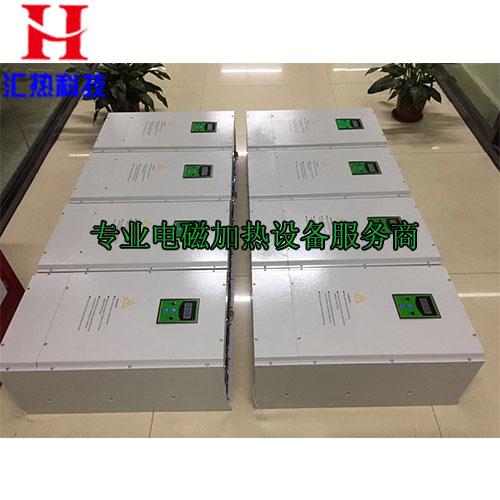 吉林长春有名的小功率电磁加热器制造厂家-高效节能,产品效率高详