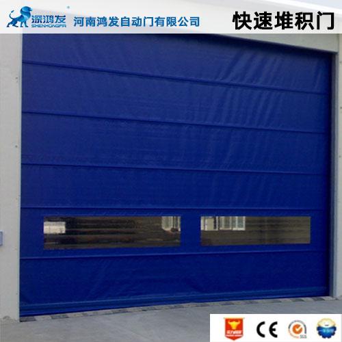 郑州自动门生产,自动门价格哪家便宜?#31185;?#24453;您的咨询