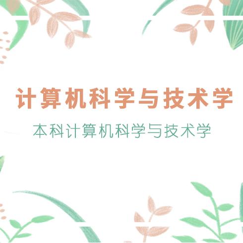 广东金融学院_新闻资讯