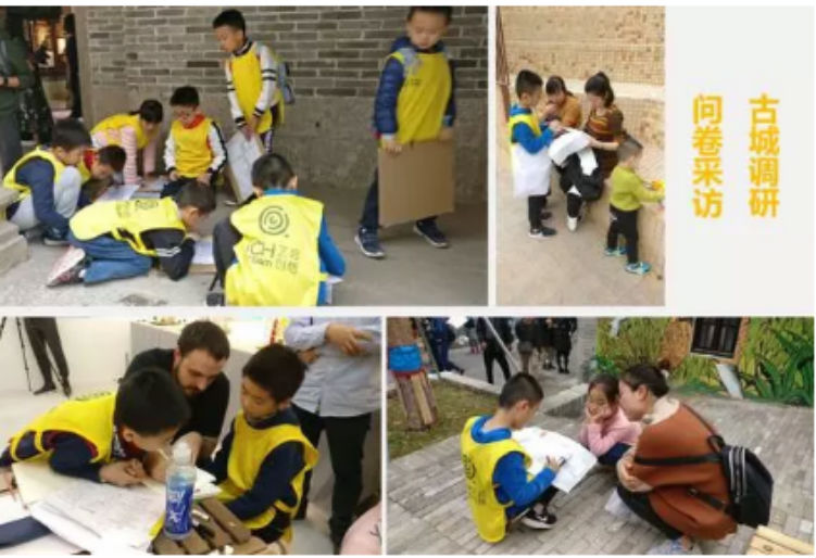 艺启创想PBL项目制教育:童眼看世界,做城中村的小改造家