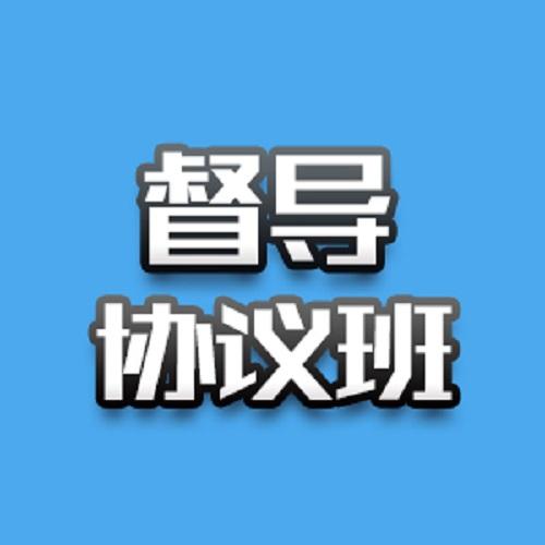 济南英语考研培训,育明寄宿考研让梦想起?#20132;?#36814;来咨询