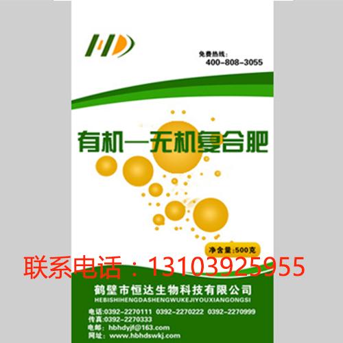 贵州遵义市高温水溶性肥料定制欢迎来指导