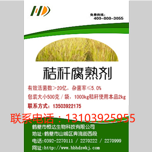 青海果洛藏族自治州高温固体发酵罐欢迎随时拨打业务专线