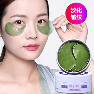 广东省深圳市专业的贵妇眼膜代工提供商