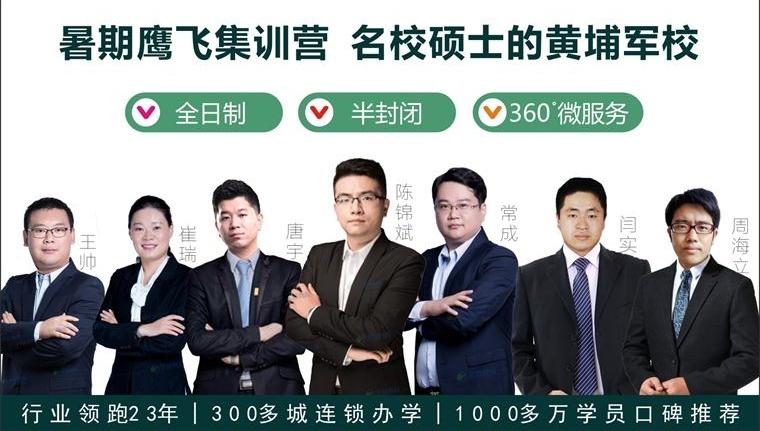 http://www.jiaokaotong.cn/kaoyangongbo/141204.html