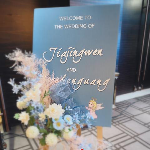 迷你世界婚礼地图