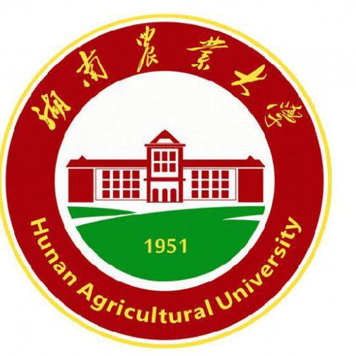 湖南农业大学在职研究生农业硕士MA双证招生简章