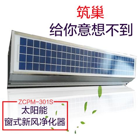 重庆筑巢建筑材料有限公司