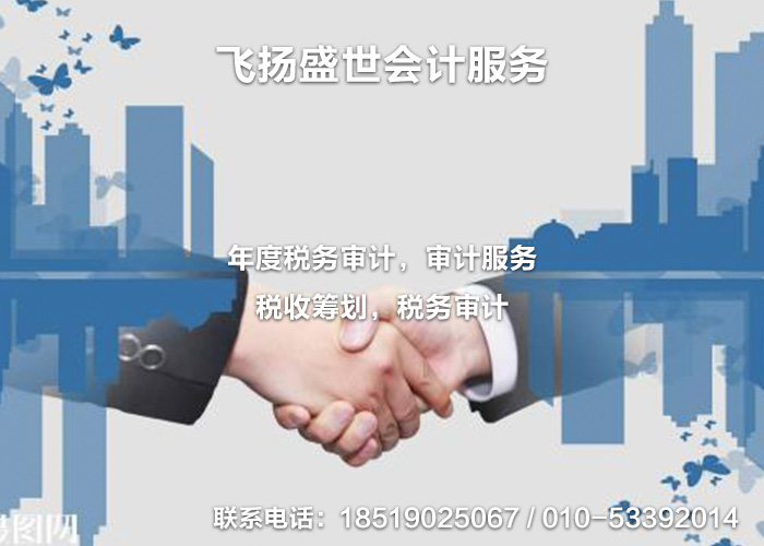 杭州搬迁 公司价格顺义高丽营镇企业注册资金变动 多少钱,信息举荐