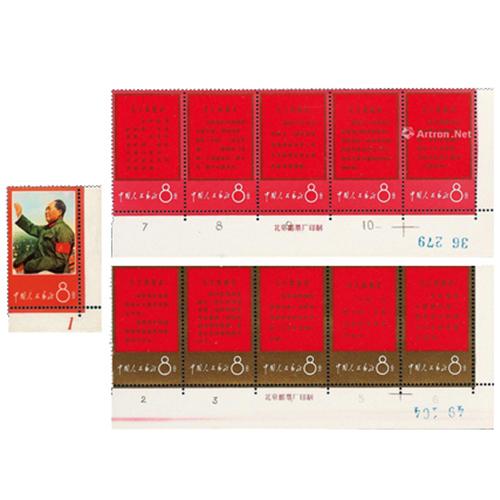 文革邮票回收价格查询